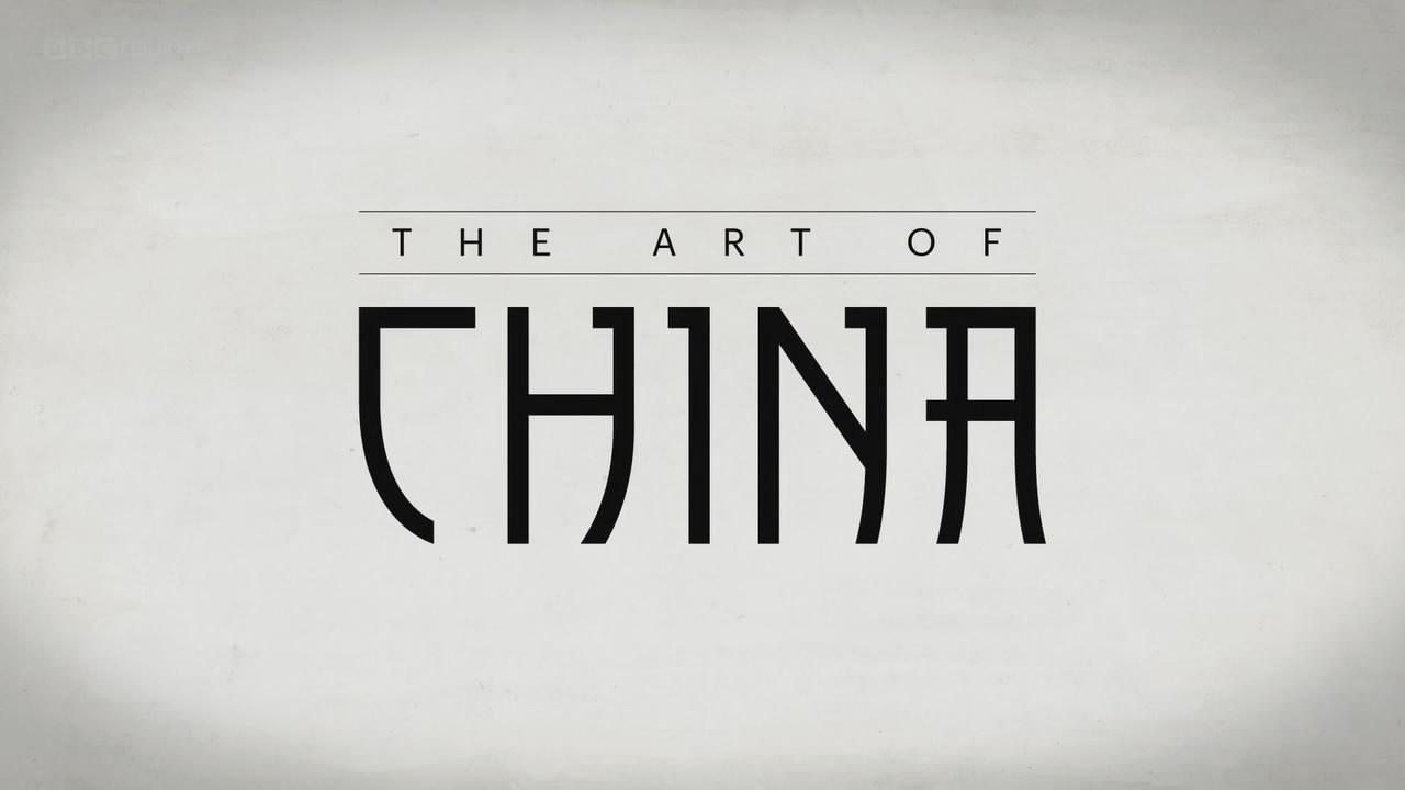 Art Of China: Season 1