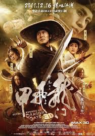 Flying Swords Of Dragon Gate