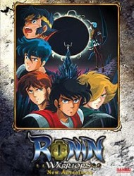 Ronin Warriors Legend Of Kikoutei