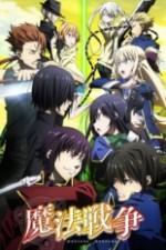 Mahou Sensou: Season 1