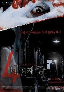 4 Horror Tales - Forbidden Floor