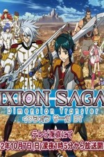 Ixion Saga Dt: Season 1