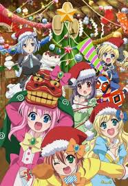 Tantei Opera Milky Holmes: Summer Special