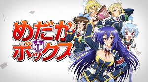Maze☆bakunetsu Jikuu (tv) (dub)