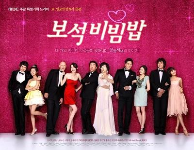 Jewel Bibimbap - Drama Korea