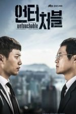 Untouchable: Season 1