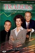 Traders: Season 2