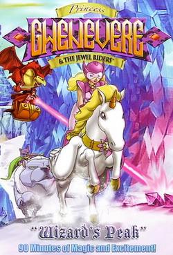 Princess Gwenevere And The Jewel Riders: Season 2