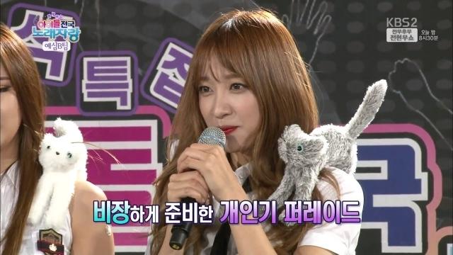Idol Singing Contest Special