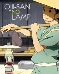 Ojii-san No Lamp