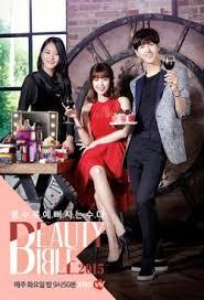 Beauty Bible 2015 F/w