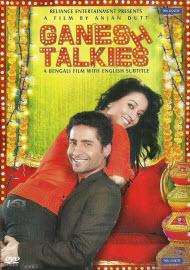 Ganesh Talkies