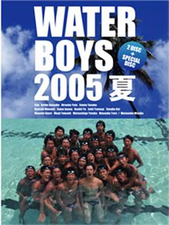 Water Boys Summer