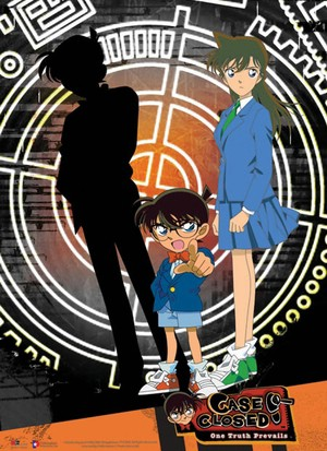 Detective Conan (case Closed)