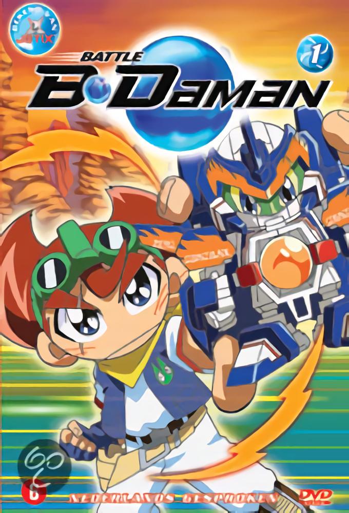 Battle B-daman (dub)