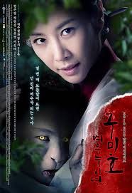 Gumiho Tale Of The Foxs Child