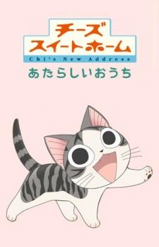 Chi`s Sweet Home Atarashii Ouchi