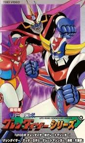 Ufo Robo Grandizer Vs. Great Mazinger