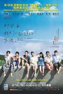 Na Xie Nian, Wo Men Yi Qi Zhui De Nv Hai