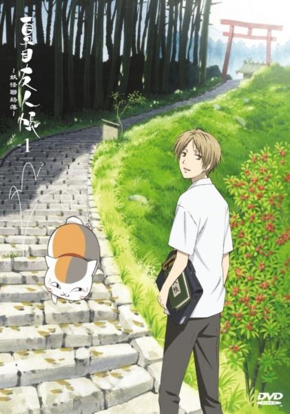 Natsume Yuujinchou 4