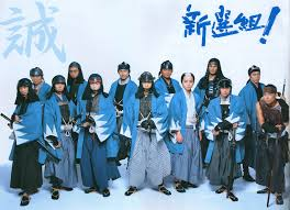 Shinsengumi