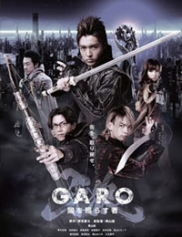 Garo: The One Who Shines In The Darkness