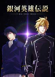 Legend Of The Galactic Heroes: The New Thesis - Encounter (sub)