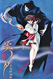Vampire Princess Miyu (1989) (sub)