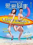 Love Story (2013)
