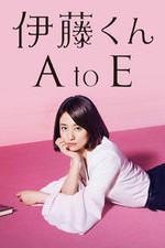 The Many Faces Of Ito: Season 1
