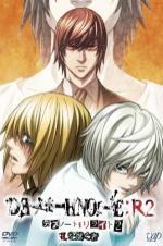 Death Note Relight 2 - L's Successors