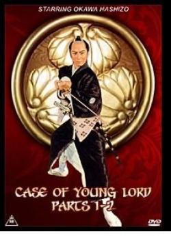 Case Of A Young Lord I