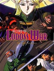 Record Of Lodoss War (dub)