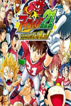 Eyeshield 21: The Illusionary Golden Bowl.