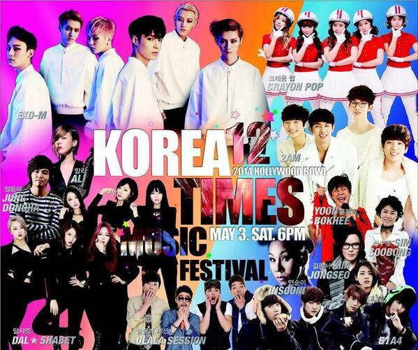2015 Mbc Korean Music Festival