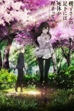 Beautiful Bones: Sakurako's Investigation: Season 1