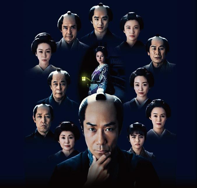 Manmakoto - Asanosuke Saiteichou 2