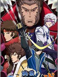Sengoku Basara Two (dub)