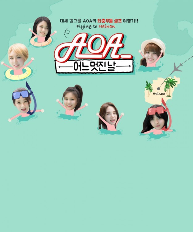 Aoa One Fine Day