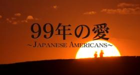 99-nen No Ai: Japanese American