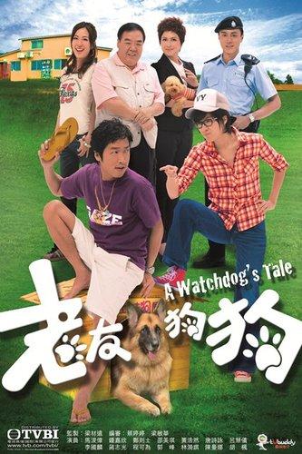 A Watch Tale's Dog