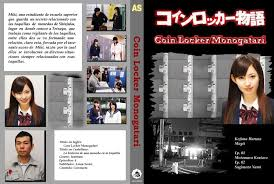 Coin Locker Monogatari