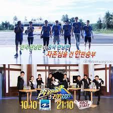 Running Man China Vs Running Man Korea 2016