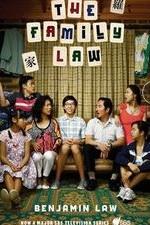 The Family Law: Season 1
