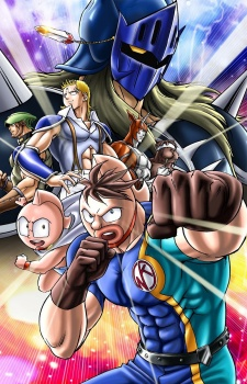 Kinnikuman Second Generations: Season 1