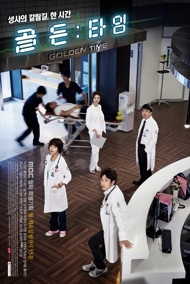 Golden Time - Korean Drama