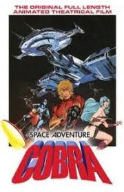 Space Adventure Cobra (sub)