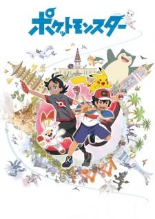 Pokemon Journeys: The Series (dub)