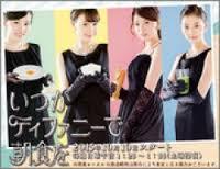 Itsuka Tiffany De Choshoku Wo Season 2: Pre Air Sp