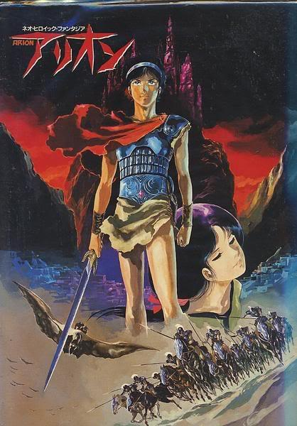 Neo Heroic Fantasia Arion
